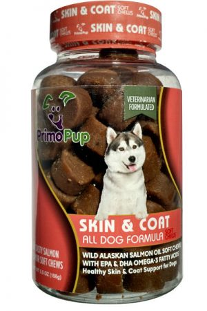 Jar of Skin & Coat Soft Chews